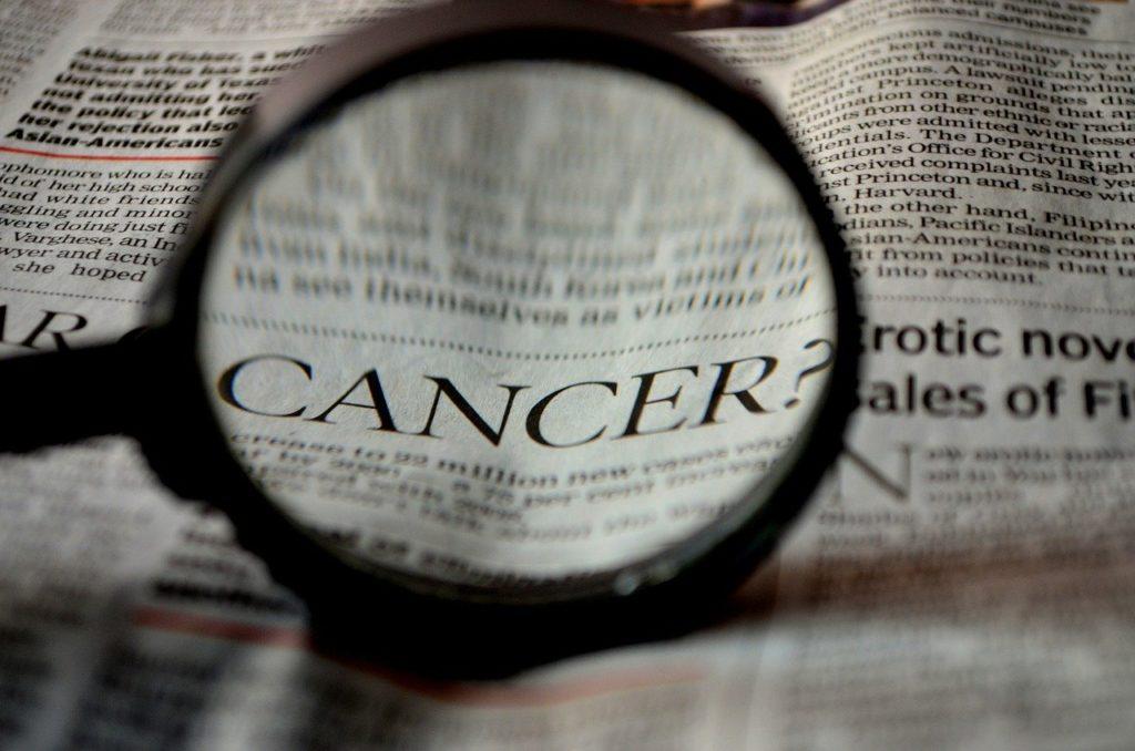 がん検診はがんの早期発見と早期治療が目的